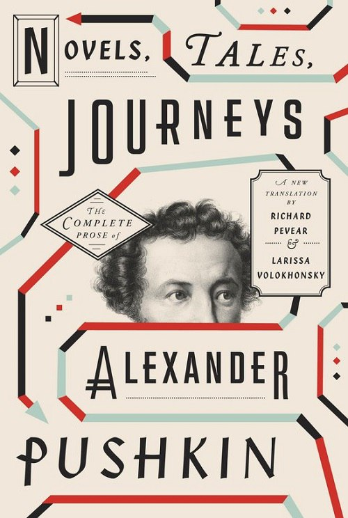 Alexander Pushkin – Novels, Tales, Journeys