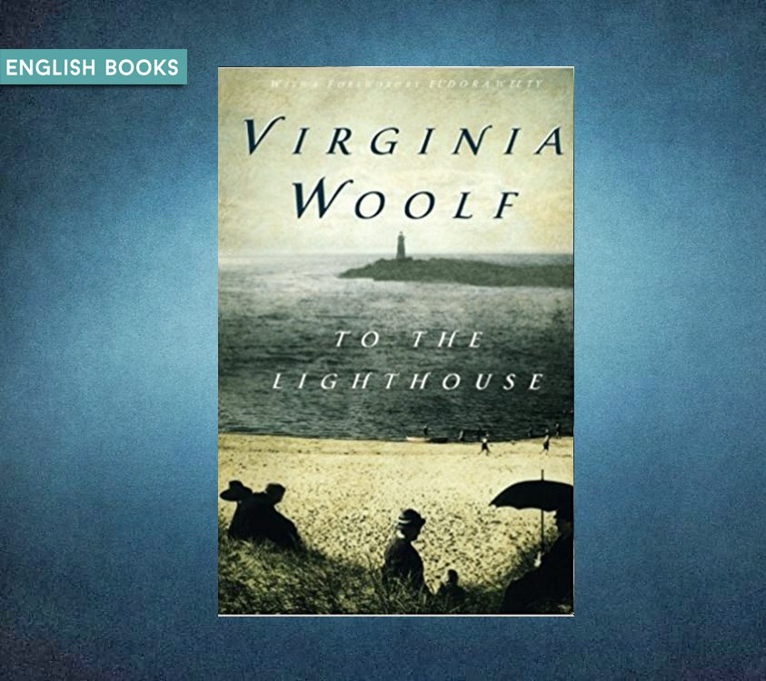 Virginia Wool — To The Lighthouse