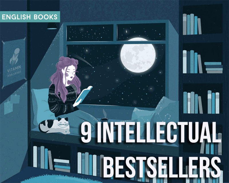 9 Intellectual Bestsellers