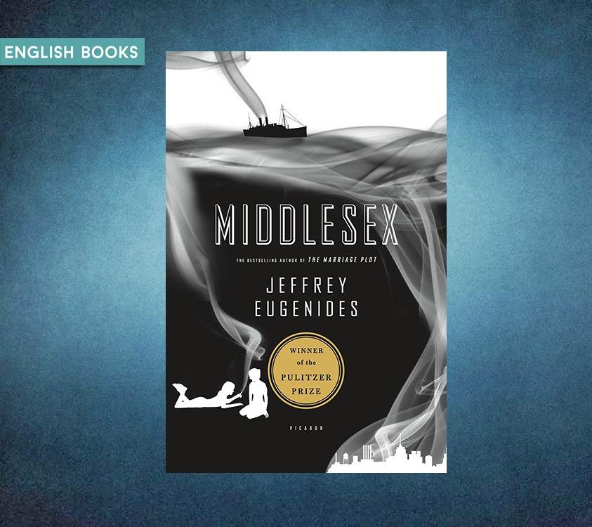 Jeffrey Eugenides — Middlesex