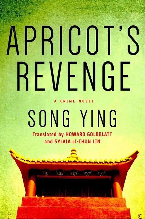 Song Ying – Apricot's Revenge