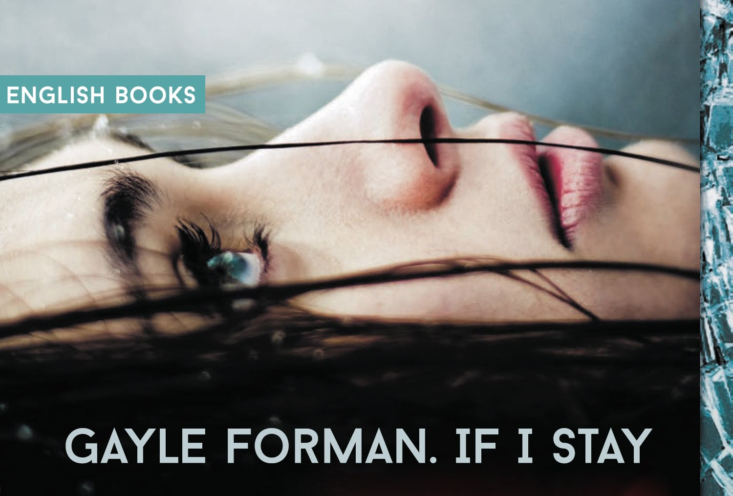 Gayle Forman — If I Stay
