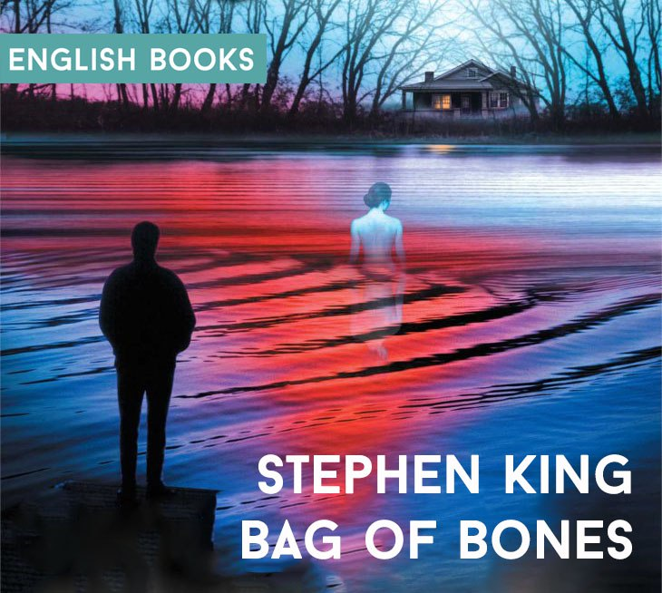 Stephen King — Bag Of Bones