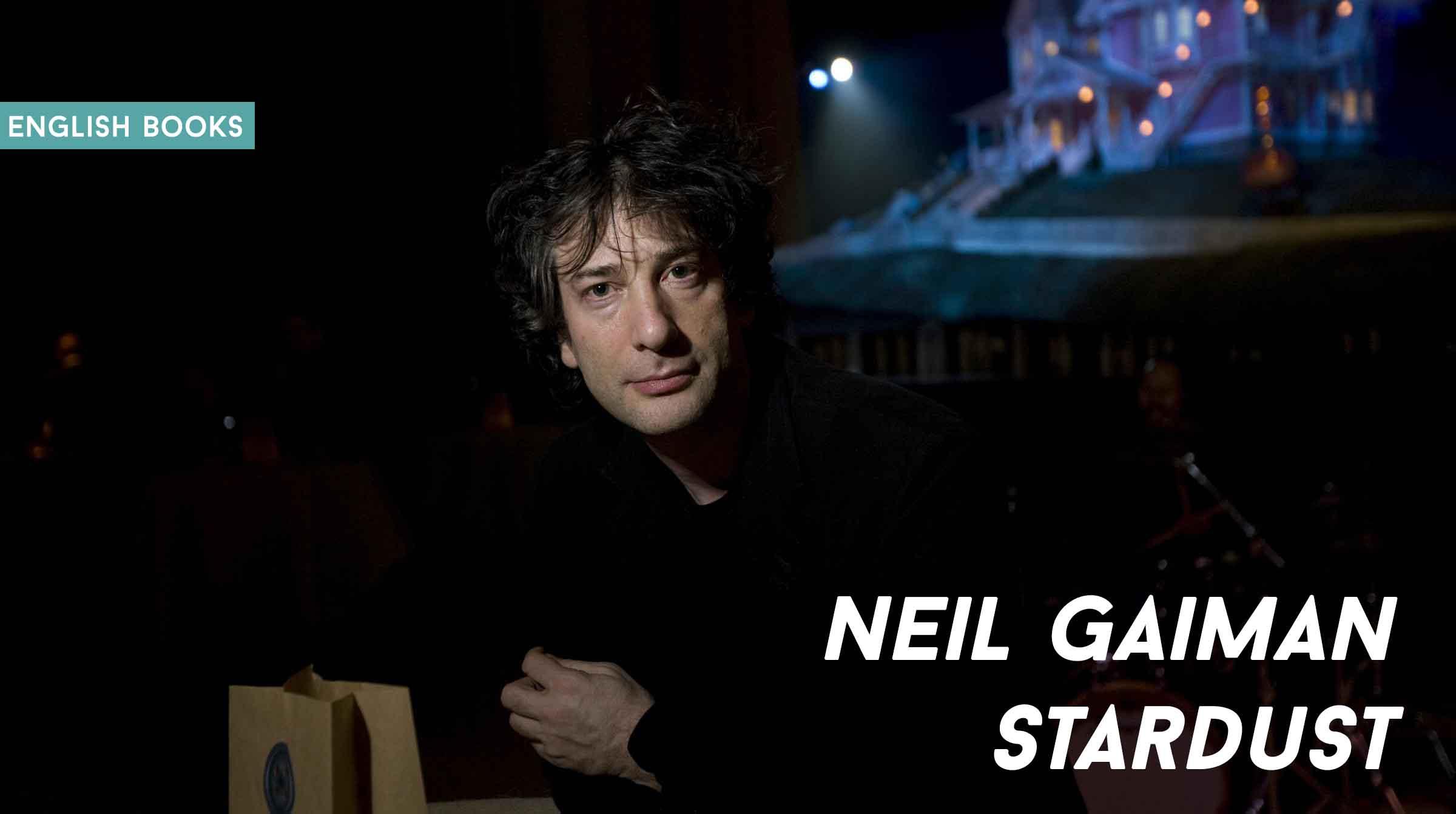 Neil Gaiman — Stardust