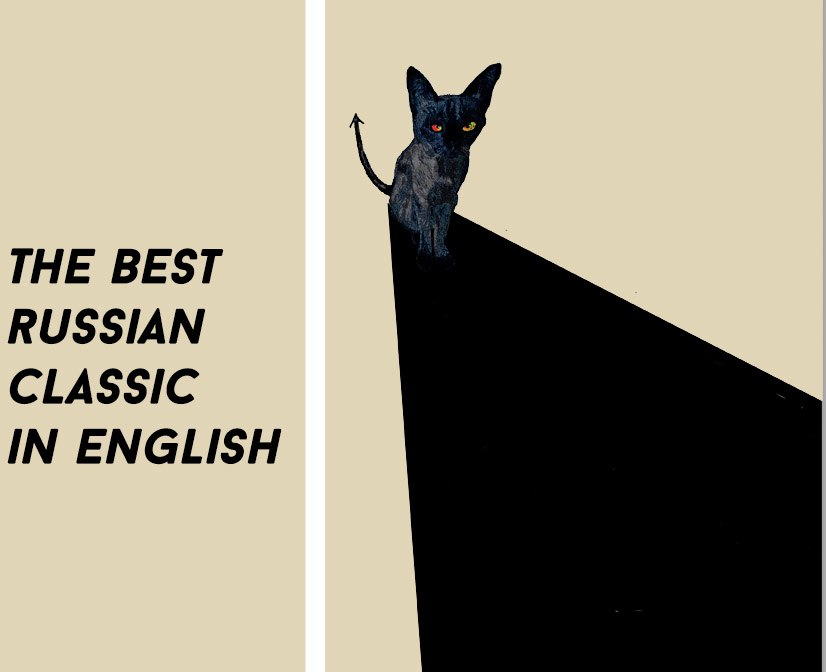 The Best Russian Classic In English
