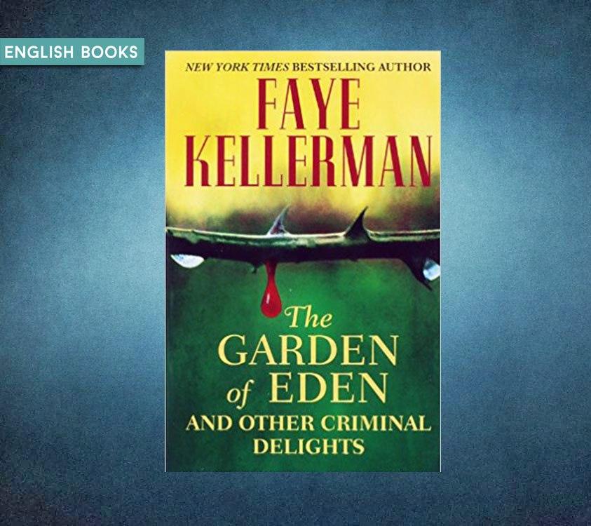 Faye Kellerman — The Garden Of Eden And Other Criminal Delights