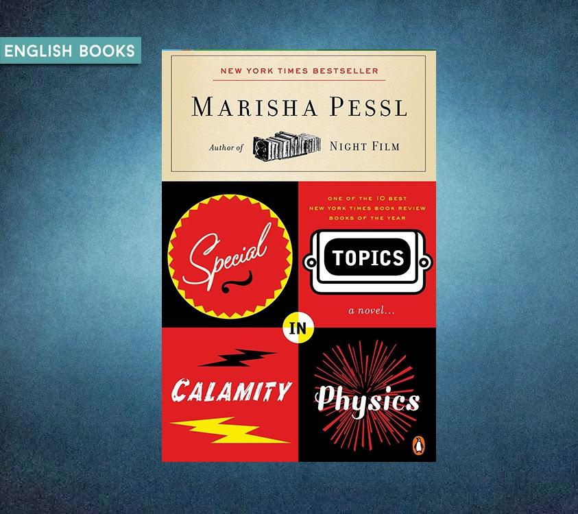 Marisha Pessl — Special Topics In Calamity Physics