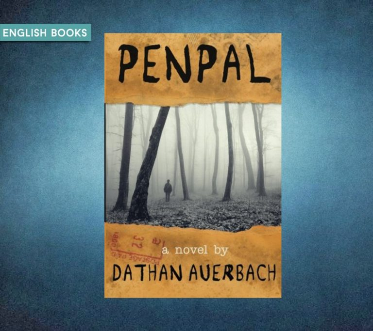 Dathan Auerbach — Penpal