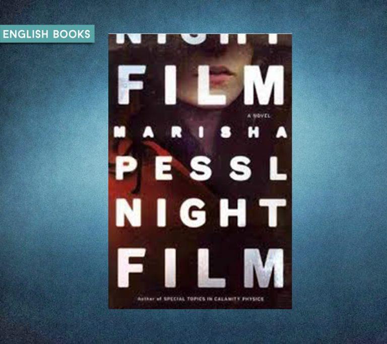 Marisha Pessl — Night Film: A Novel
