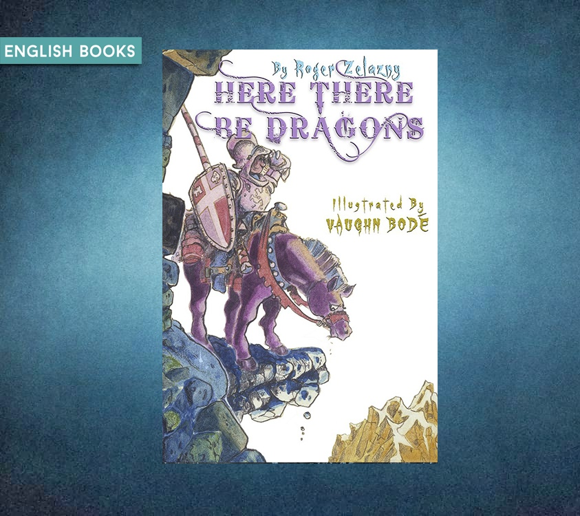 Roger Zelazny — Here There Be Dragons