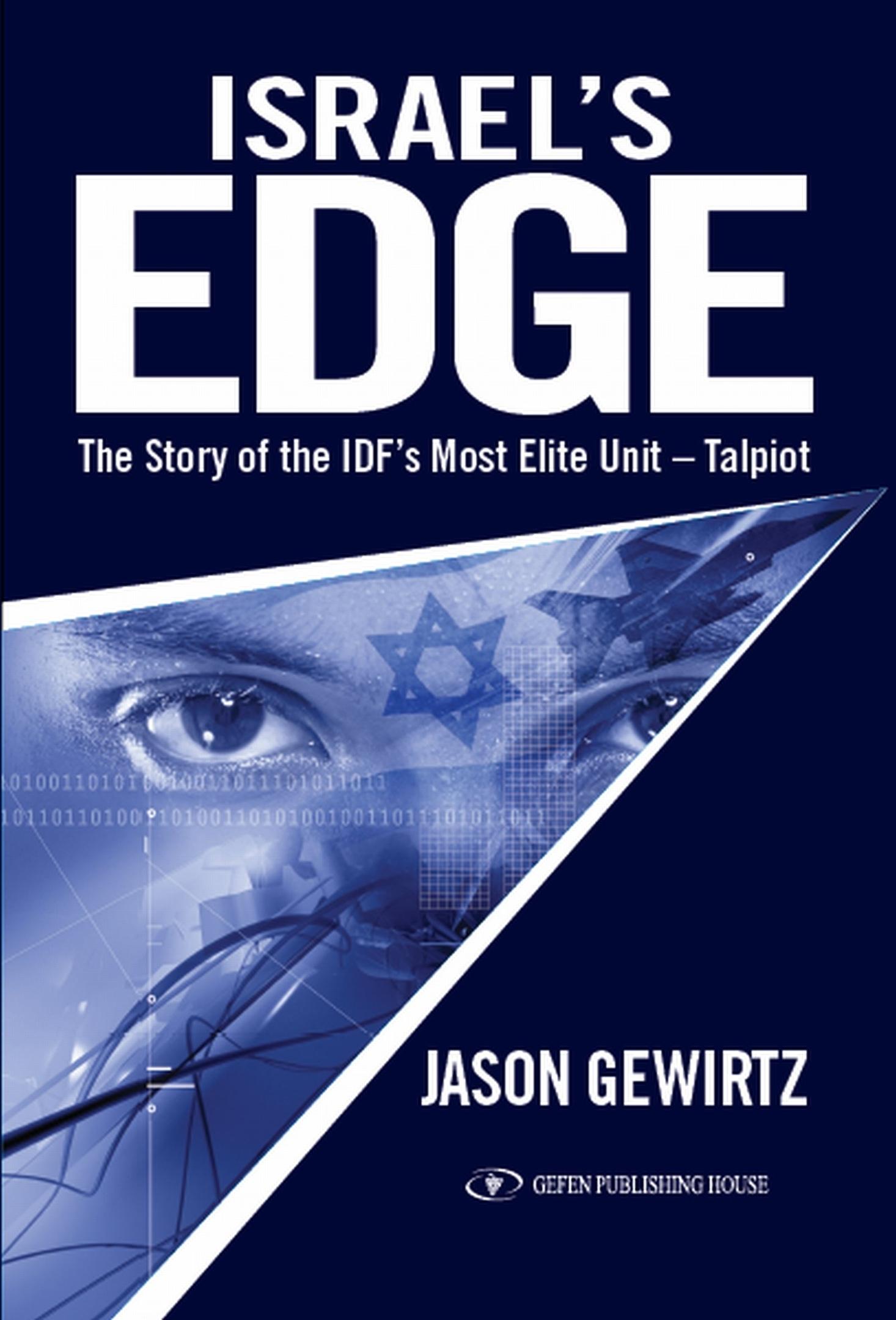 Jason Gewirtz – Israel's Edge