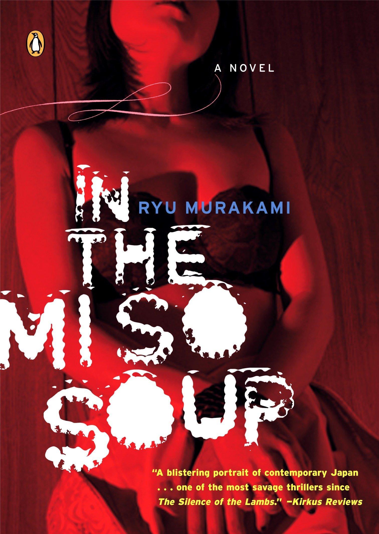 Ryu Murakami – In The Miso Soup