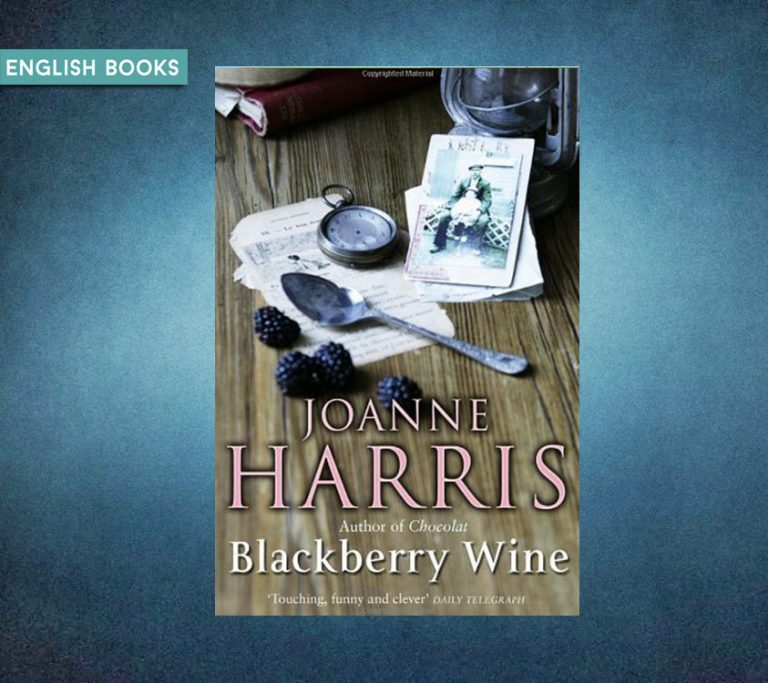Joanne Harris — Blackberry Wine