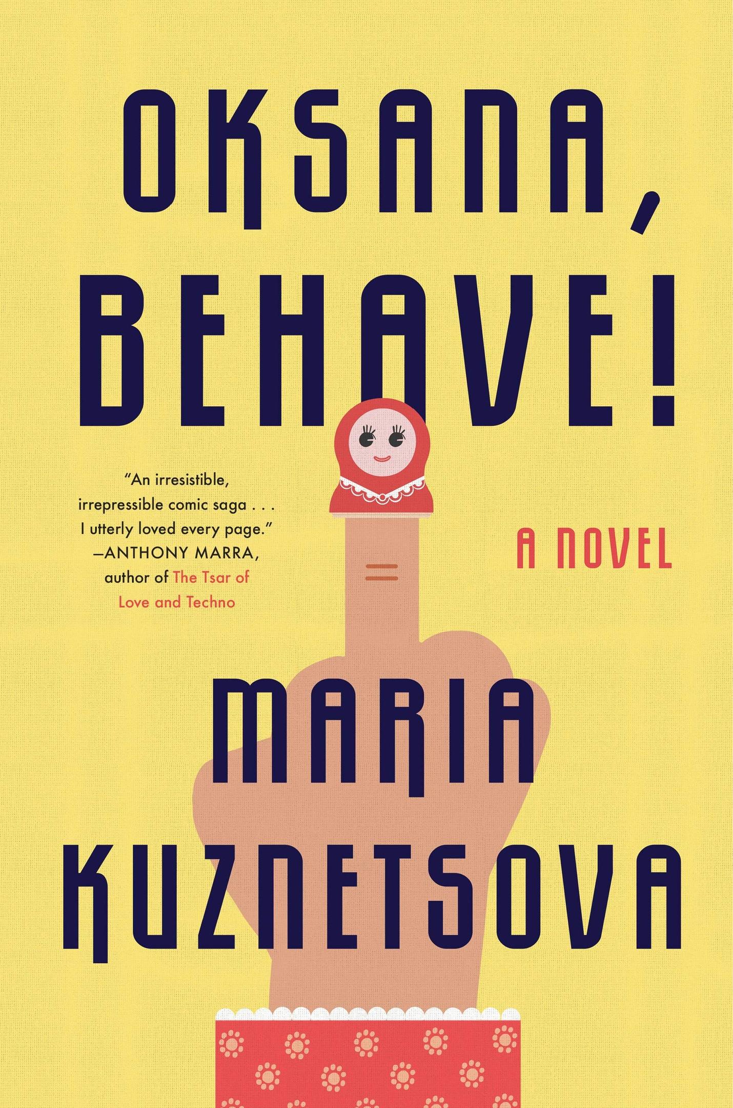 Maria Kuznetsova – Oksana, Behave! Genre: Author: