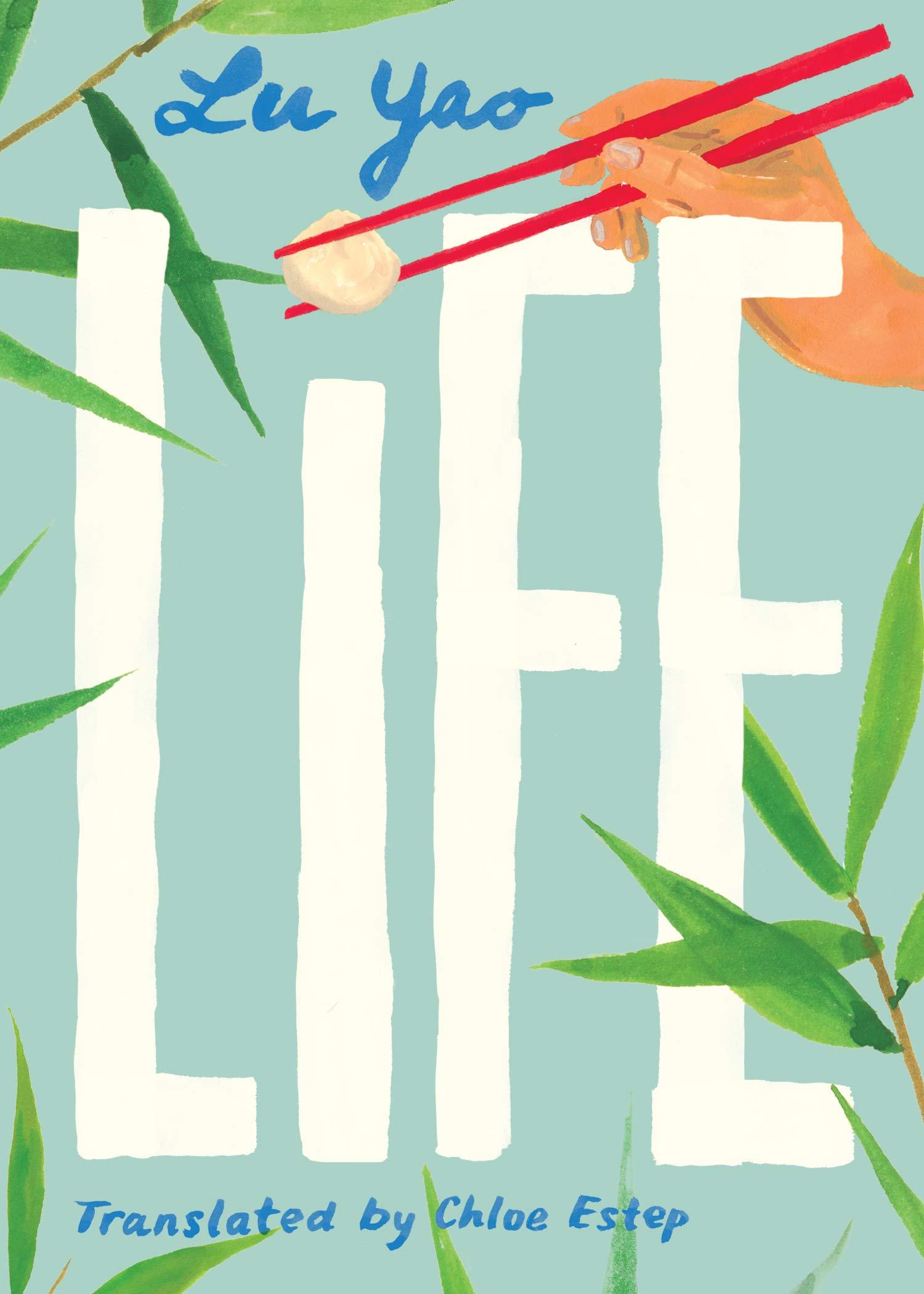 Lu Yao – Life Genre: Author: Lu