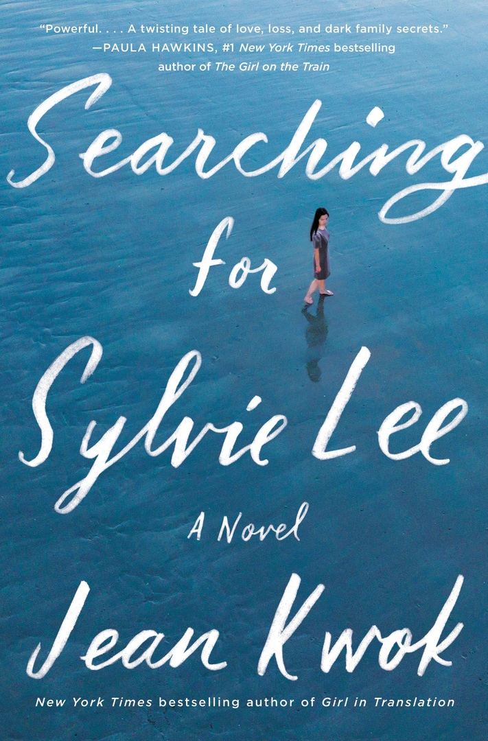 Jean Kwok – Searching For Sylvie Lee