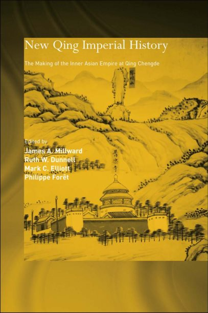 New Qing Imperial History: The Making Of