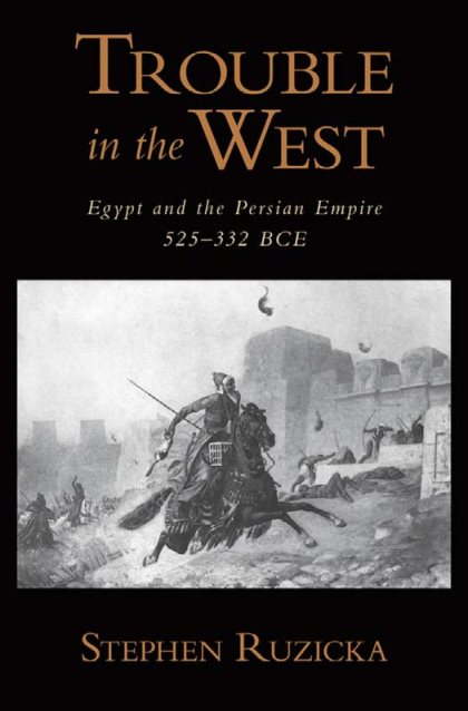 Trouble In The West: Egypt And The
