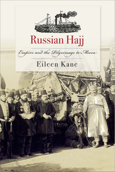 Russian Hajj: Empire And The Pilgrimage To