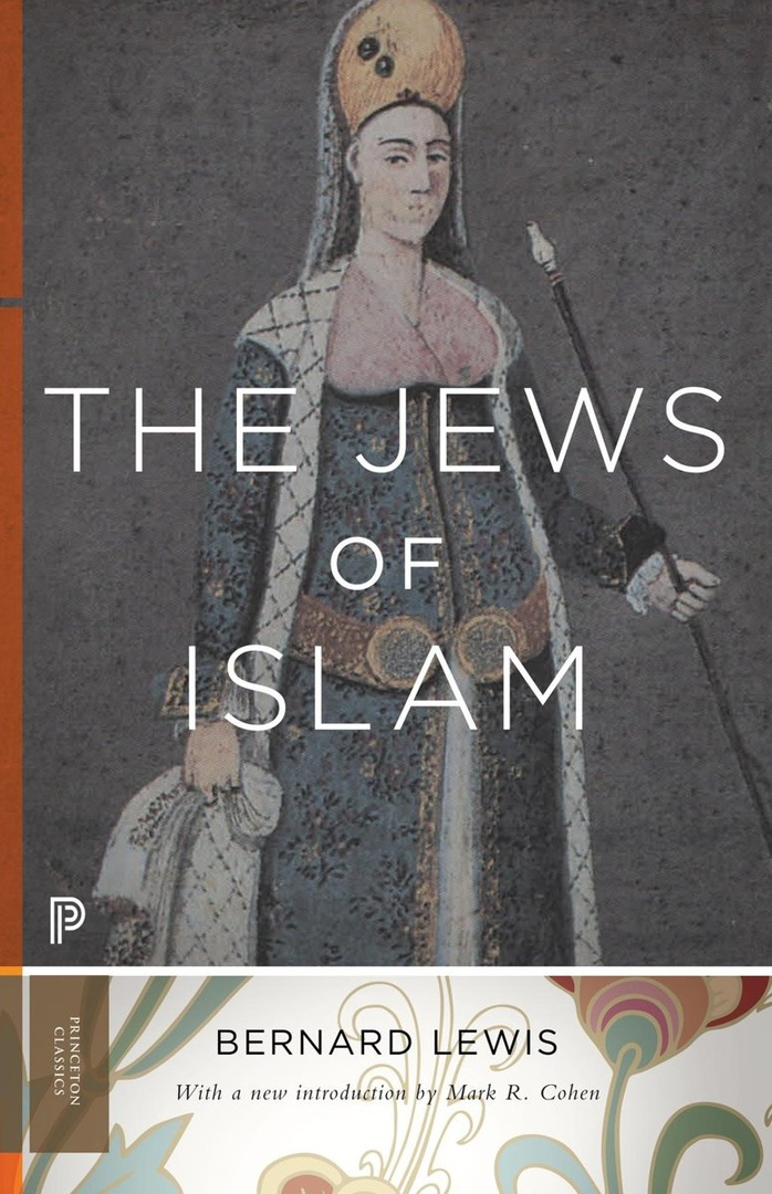 The Jews Of Islam: Updated Edition –