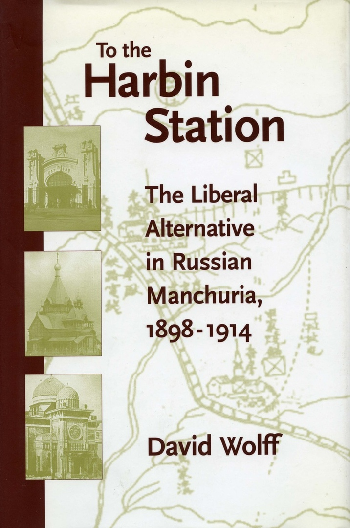 1) To The Harbin Station: The Liberal