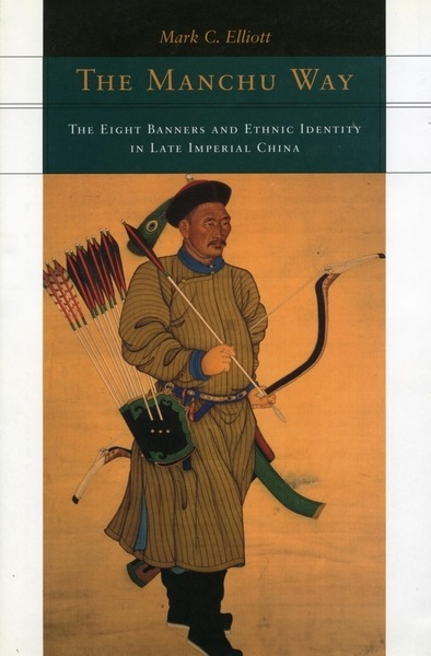 The Manchu Way: The Eight Banners And