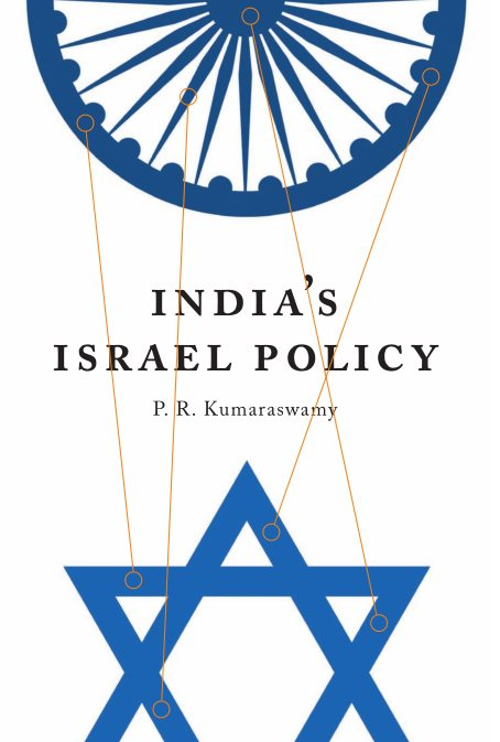1) India's Israel Policy – P. R.