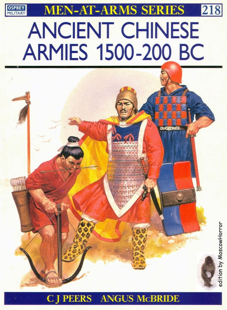 1) Ancient Chinese Armies 1500-200 BC (Men