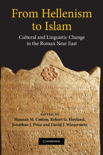From Hellenism To Islam: Cultural And