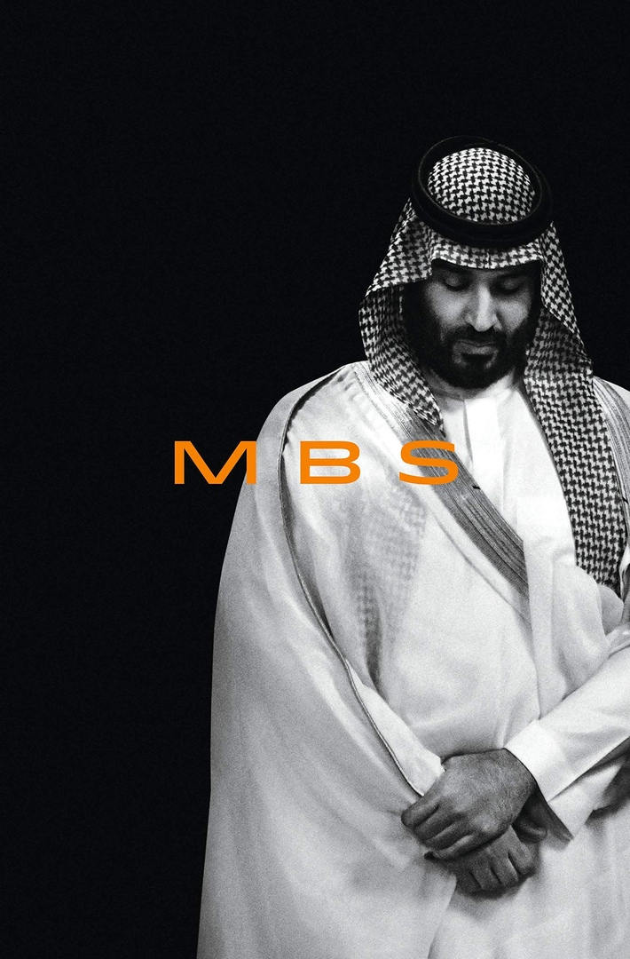 Ben Hubbard – MBS: Rise To Power Of Mohammed Bin Salman