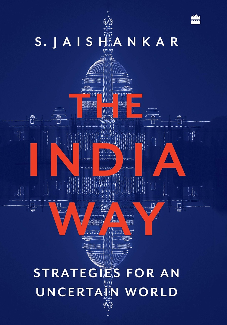 The India Way: Strategies For An Uncertain World By S
